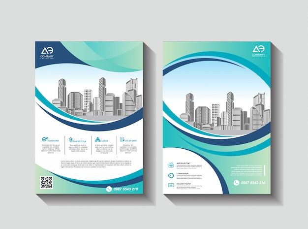 デザインカバーポスターa4カタログ本パンフレットチラシレイアウト年次報告書ビジネステンプレート