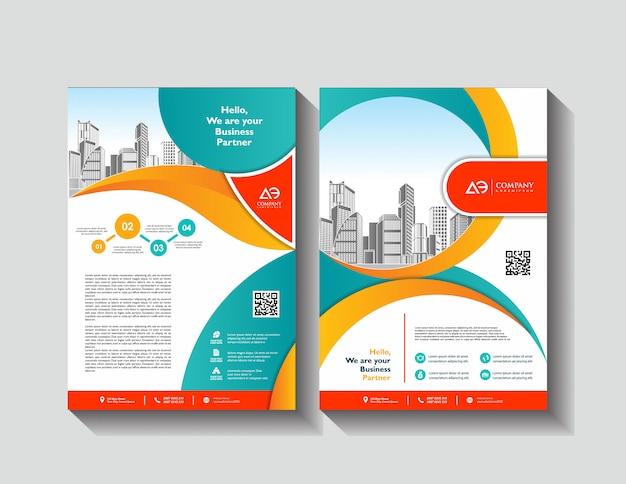 A4サイズのテンプレート年次報告書パンフレットデザインフライヤープロモーション