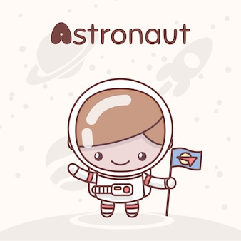 かわいいちびかわいいキャラクター。アルファベットの職業。手紙a-宇宙飛行士
