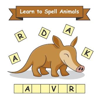 Aardvark learn to spell animals