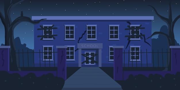 버려진 학교 건물 어두운 밤