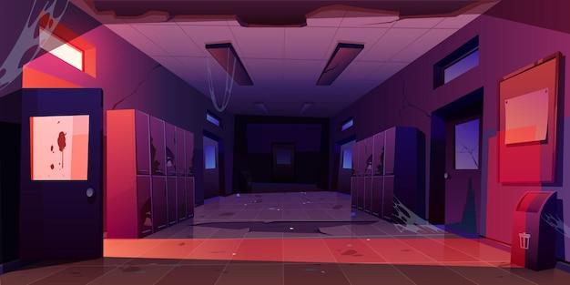 放棄された学校の廊下の内部の夜の廊下