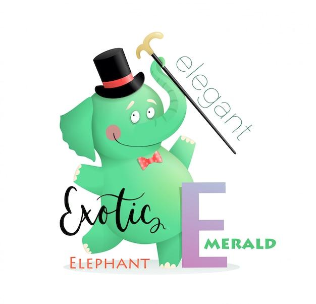 문자 e에 대한 키즈 코끼리 abc 알파벳