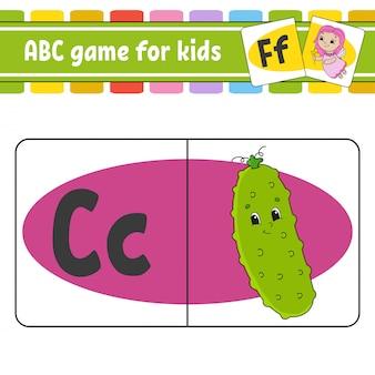 Abcフラッシュカード。子供のためのアルファベット。学習の手紙。