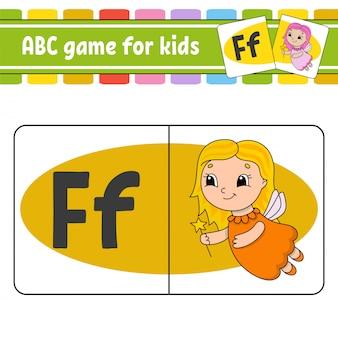 Abc flash cards.