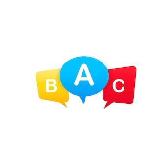 Abc文字アイコン。就学前の言語学習の概念。孤立した白い背景の上のベクトル。 eps10。