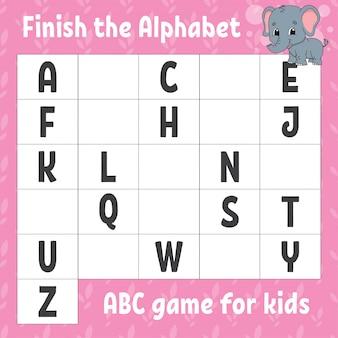 アルファベットを完成させます。子供向けのabcゲーム。教育開発ワークシート。