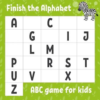 アルファベットを完成させます。子供向けのabcゲーム。教育開発ワークシート。かわいいシマウマ。