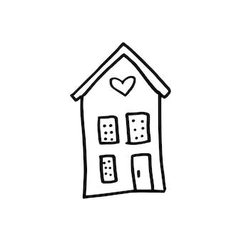 Дом абстрактного скандинавского дизайна для украшения интерьера, печать плакатов, поздравительных открыток, бизнес-баннера, упаковка в современном скандинавском стиле в векторе
