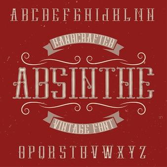 Шрифт этикетки абсента и образец дизайна этикетки с украшением. шрифт ручной работы, подходящий для любых этикеток в винтажном стиле.