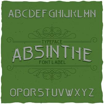 アブサンラベルフォントと装飾が施されたサンプルラベルデザイン。