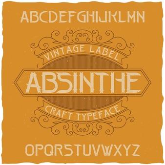 アブサンのラベルフォントと装飾付きのサンプルラベルデザイン。