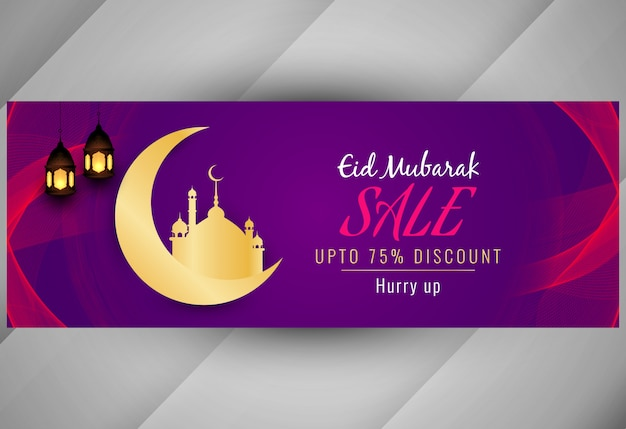 Abstarct eid mubarak islamic festival sale banner