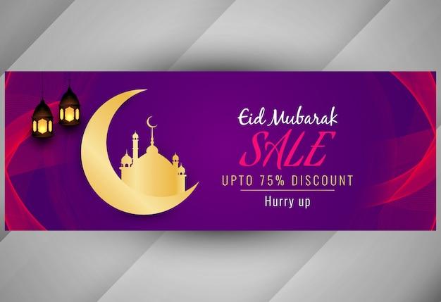 Abstarct eidムバラクイスラムフェスティバルの販売のバナー