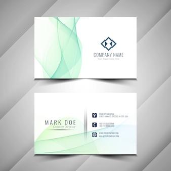 Abstarctスタイリッシュなビジネスカードテンプレートのデザイン