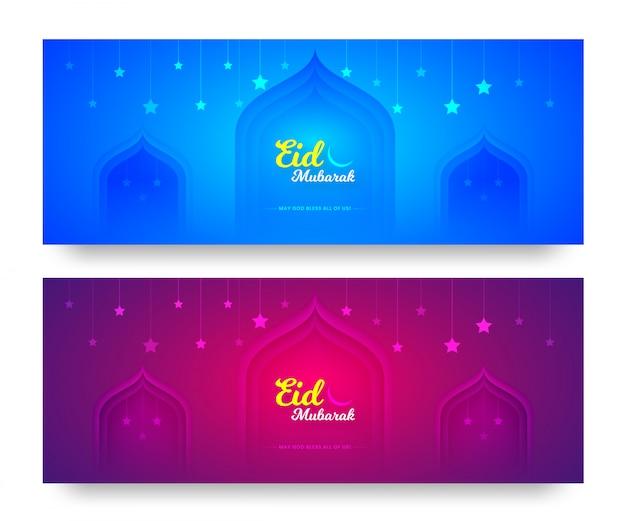 Фестиваль abstrack eid al fitr mubarak социальные медиа дизайн баннера