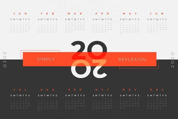 Шаблон календаря 2020 года