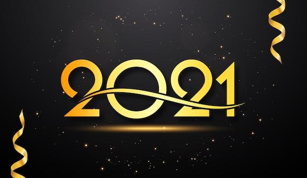 추상 2021 새해 복 많이 받으세요 황금 소원 카드
