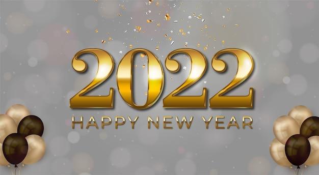 抽象2022年明けましておめでとうゴールデンウィッシュカード