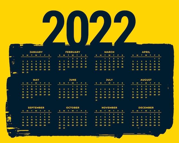 抽象2022年新年カレンダーデザインテンプレート