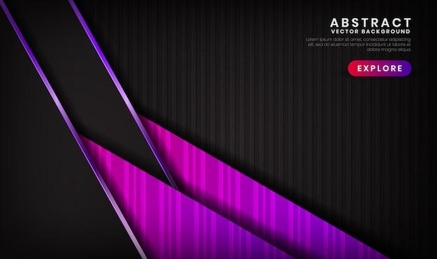 빛나는 효과와 추상 3d 검은 색과 보라색 럭셔리 배경