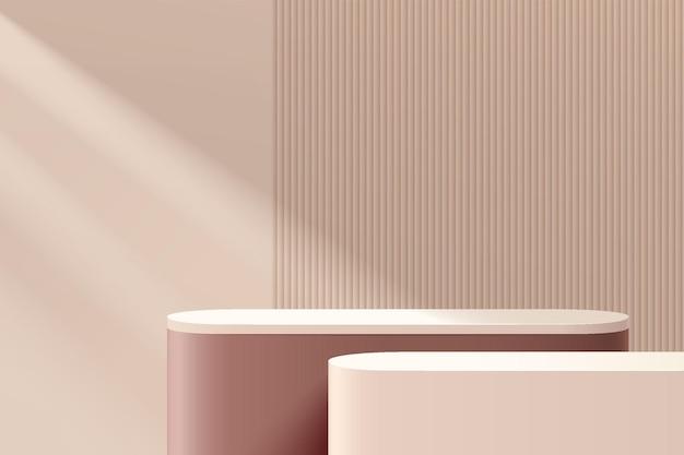 그림자에 수직선 질감이 있는 추상 3d 갈색 베이지색 둥근 모서리 큐브 받침대 연단