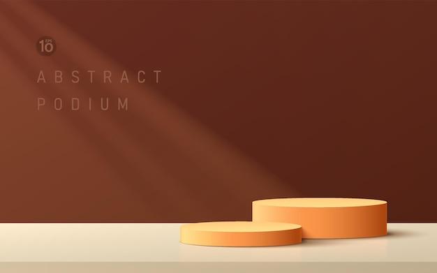 照明付きの茶色とベージュの壁のシーンと抽象的な3dダークオレンジシリンダー台座表彰台