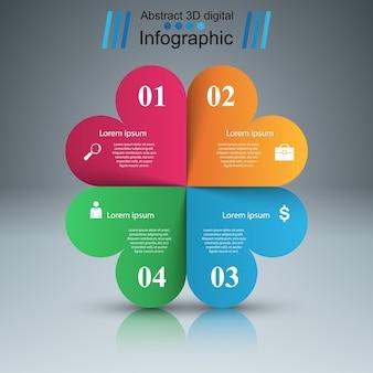 抽象的な3dデジタル画像infographic。ハートアイコン。