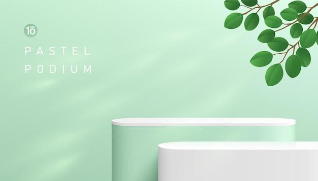 창 조명과 녹색 잎이 있는 추상 3d 녹색 및 흰색 둥근 모서리 큐브 받침대 연단