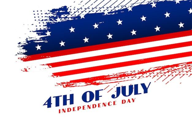 7 월 독립 기념일 배경의 추상 4