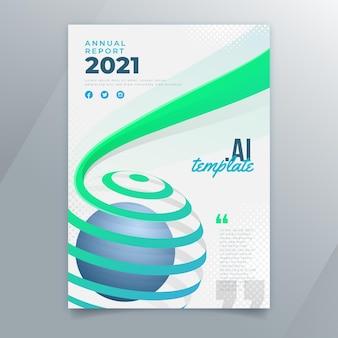 Шаблон абстрактного годового отчета 2020/2021