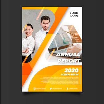 ビジネスパートナーとの抽象的な年次報告書テンプレート
