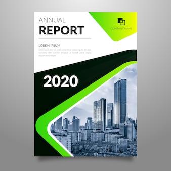 Абстрактный годовой отчет шаблон с фотографией