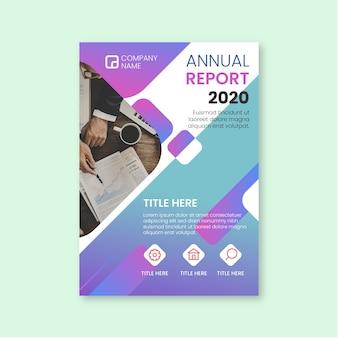 Абстрактный годовой отчет
