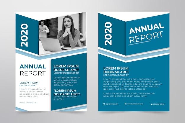 추상 연례 보고서 서식 파일
