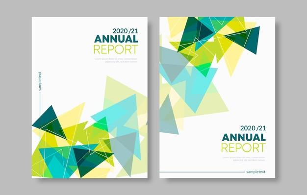 抽象年次報告書テンプレートパック