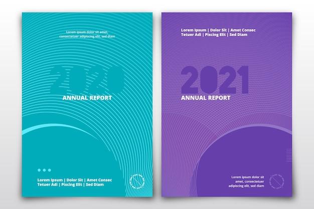 초록 연례 보고서