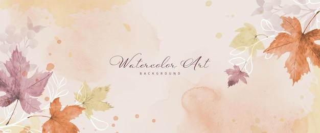 水彩のカエデの葉と抽象芸術秋の背景。秋のお祭りで装飾的なデザイン、ヘッダー、バナー、ウェブ、壁の装飾、カードに最適な水彩画の手描きの自然アート。
