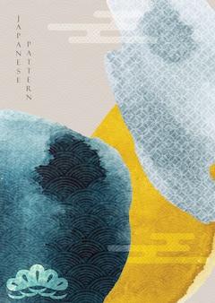 수채화 텍스처와 추상 미술 배경입니다. 브러시 스트로크 요소와 일본 웨이브 패턴 및 아이콘 아시아 스타일 템플릿 일러스트.