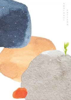 和風の水彩テクスチャと抽象芸術の背景。現代アートテンプレートイラスト。