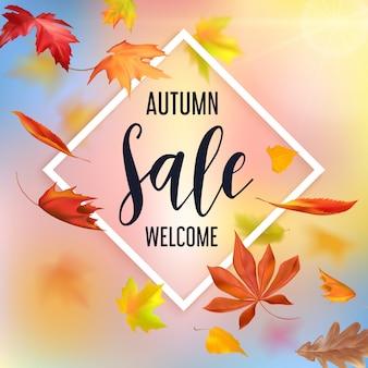 葉が飛んで抽象的な秋販売バナー