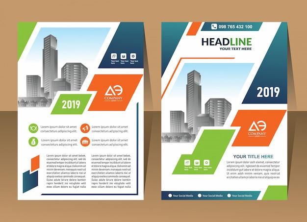 抽象的な背景年次レポートテンプレートデザインビジネスパンフレットカバー