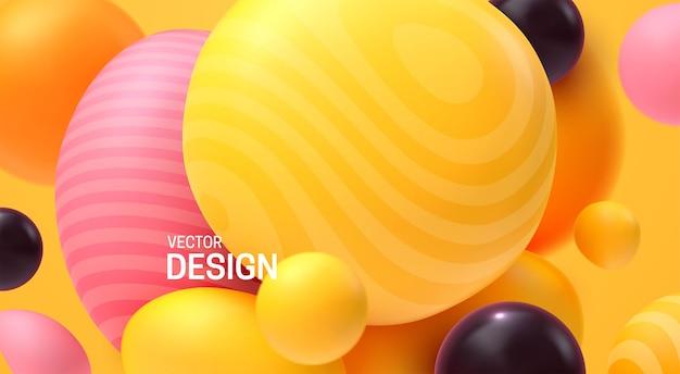 色とりどりの泡をバウンス抽象的な背景