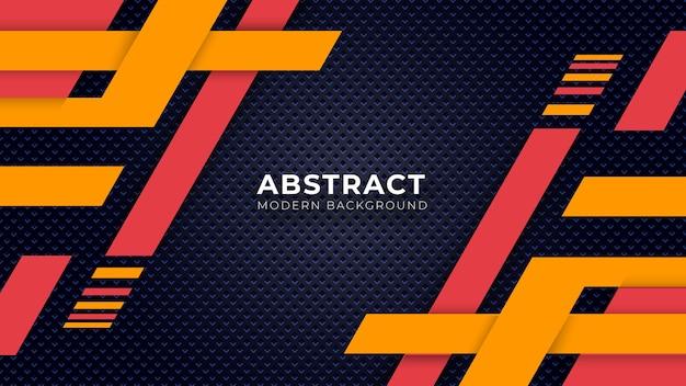 抽象的な背景色のデザインテンプレート