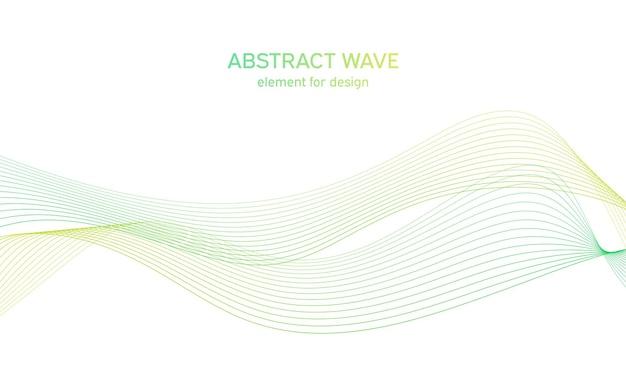 抽象的な背景カラフルな波