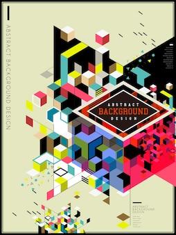 Абстрактный дизайн фона с элементами красочных кубов
