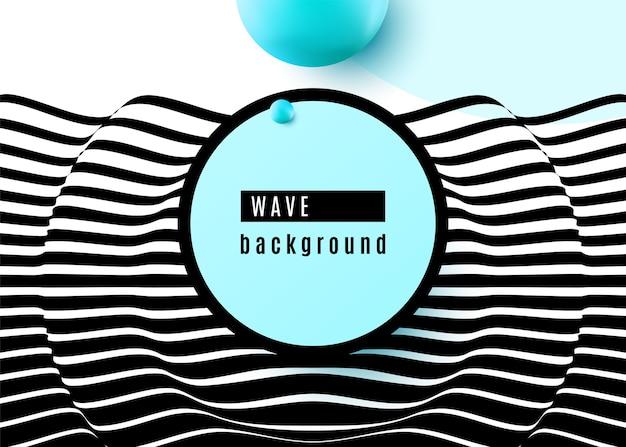 ストライプの波状の表面の黒と白の線、青い球形、円、フレームの抽象的な背景デザイン。 3d光学モーションポップアート。