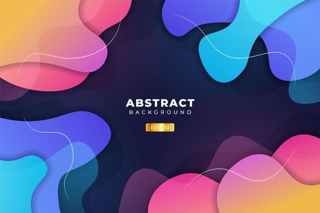 抽象的な背景ダイナミック抽象的な流体の形輝くカラフルなグラデーション