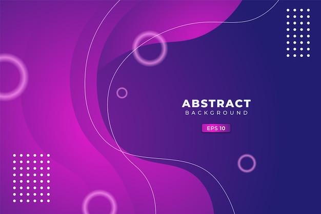 Абстрактный фон формы динамической жидкости мягким градиентом красочный фиолетовый синий
