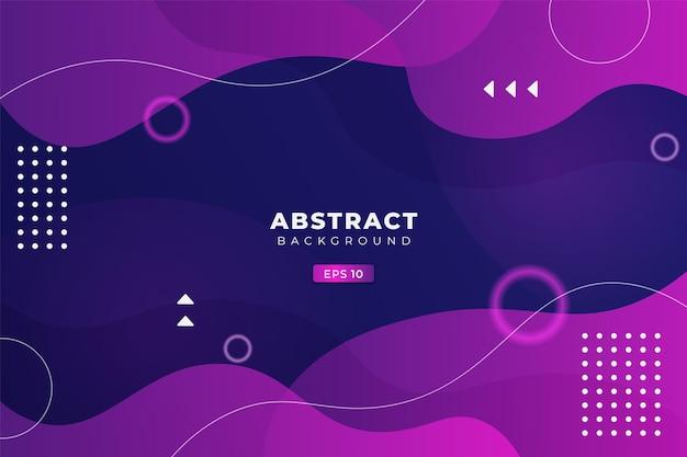 Абстрактный фон динамической жидкости мягким градиентом красочный фиолетовый синий